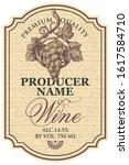 vector wine label with hand...   Shutterstock .eps vector #1617584710