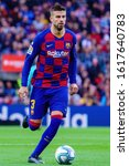 Small photo of BARCELONA - DEC 21: Gerard Pique plays at the La Liga match between FC Barcelona and Deportivo Alaves at the Camp Nou Stadium on December 21, 2019 in Barcelona, Spain.