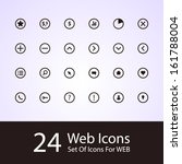web icons | Shutterstock .eps vector #161788004