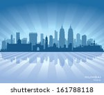 Mumbai India city skyline vector silhouette illustration - stock vector