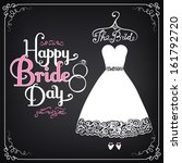 invitation template with... | Shutterstock .eps vector #161792720