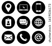 media icons for apps black and... | Shutterstock .eps vector #1619036173