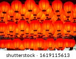japanese lanterns are arranged... | Shutterstock . vector #1619115613