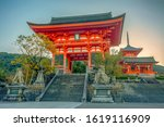 kyoto  japan at the kiyomizu... | Shutterstock . vector #1619116909