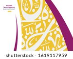 abstract background calligraphy ... | Shutterstock .eps vector #1619117959