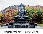 buddha in the sinheungsa temple ...   Shutterstock . vector #161917328