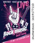 hand rock illustration for...   Shutterstock .eps vector #1619177110