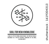 sigil for discovering new...   Shutterstock .eps vector #1619304313