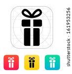 small gift box icon. vector...