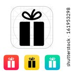 gift  icon. vector illustration.