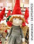 Children\'s Toys Fair. Cute Dol...