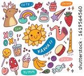 set of kawaii icons  cute... | Shutterstock .eps vector #1619564560