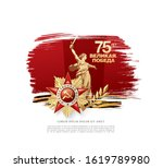 may 9 victory day banner layout ...   Shutterstock .eps vector #1619789980