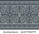 seamless floral  traditional... | Shutterstock .eps vector #1619796979