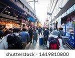 ueno  tokyo  japan  december 29 ... | Shutterstock . vector #1619810800
