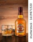 Small photo of Saint-Petersburg, Leningrad region Russia - December 6, 2018 bottle of Chivas Regal 12 blended scotch whisky