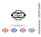 ramadan sticker multi color...