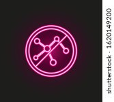 nitrates free neon style icon....