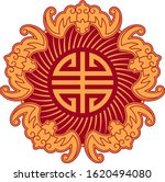 chinese traditional pattern  ... | Shutterstock .eps vector #1620494080