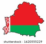 belarus map and flag in white... | Shutterstock .eps vector #1620555229
