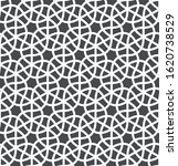 pattern with intersecting...   Shutterstock .eps vector #1620738529