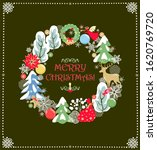 christmas greeting craft card... | Shutterstock . vector #1620769720