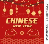 happy chinese new year 2020... | Shutterstock .eps vector #1620943669