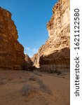 Outcrops At Ancient Oasis   Of...