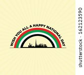 united arab emirates national... | Shutterstock .eps vector #162123590