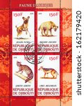 djibouti   circa 2011  stamp...   Shutterstock . vector #162179420