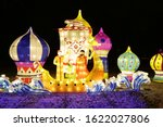 chinese paper lantern in form... | Shutterstock . vector #1622027806