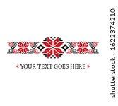 Bulgarian Flower Motifs Logo...