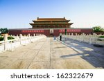 beijing   may 30  2012  a... | Shutterstock . vector #162322679