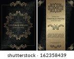 vector set of elegant vintage... | Shutterstock .eps vector #162358439