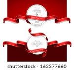 christmas emblems | Shutterstock .eps vector #162377660