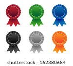 blank seal. vector available. | Shutterstock . vector #162380684