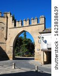 View of the Puerta de Jaen built in 1521 in the Plaza de Populo, Baeza, Jaen Province, Andalucia, Spain, Western Europe