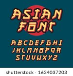 set of letters in asian style.... | Shutterstock .eps vector #1624037203