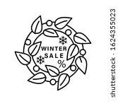 christmas wreath icon. simple...