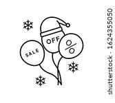 snowflake balloons icon. simple ...