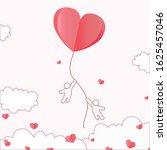 valentine hearts in love icon.... | Shutterstock .eps vector #1625457046
