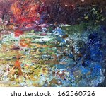 wooden art palette  | Shutterstock . vector #162560726
