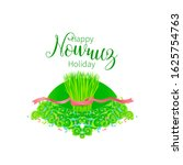 vector happy nowruz holiday... | Shutterstock .eps vector #1625754763