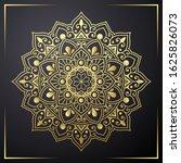 floral mandala art vector design   Shutterstock .eps vector #1625826073