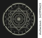 esoteric illustration    tee...   Shutterstock .eps vector #1625990623