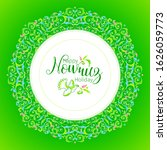 vector nowruz greeting card.... | Shutterstock .eps vector #1626059773