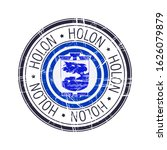 City of Holon, Israel postal rubber stamp, vector object over white background