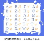 alpha,alphabet,background,beta,character,delta,design,education,element,epsilon,font,fraternity,gamma,greece,greek