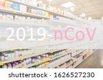 the novel strain of coronavirus ...   Shutterstock . vector #1626527230