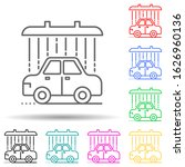 car wash multi color style icon....